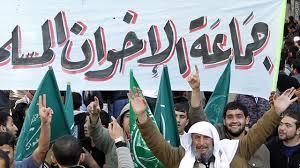صورة الحكومة الأردنية تطرح عطاء تشكيل حزب سياسي جديد