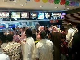 صورة الهيئة تقيم حفلات صاخبة في مختلف أنحاء السعودية بمناسبة المولد النبوي