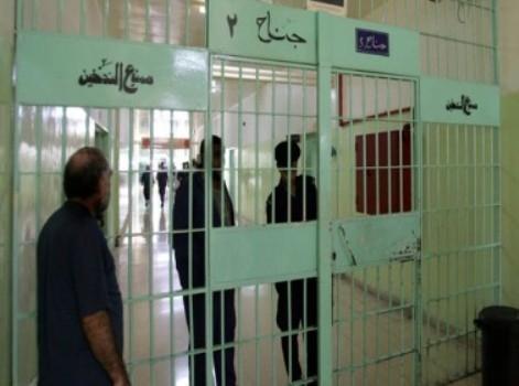 صورة الحكومة الاردنية ترعى مؤتمر الجويدة لحوار المعارضة الأردنية