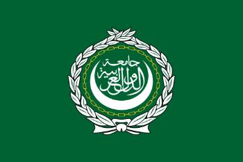 صورة إسرائيل بين مطرقة الجامعة العربية وسندان البرلمان الأردني
