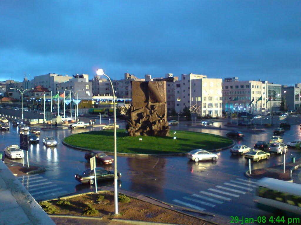 صورة إزالة دوار في العاصمة الأردنية وتحويله إلى مربع