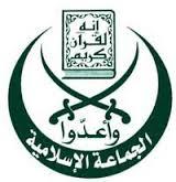 صورة مصادر في الحركة الإسلامية: لا حول ولا قوة إلا بالله