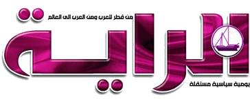 شعار الراية