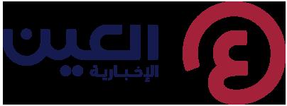 شعار العين