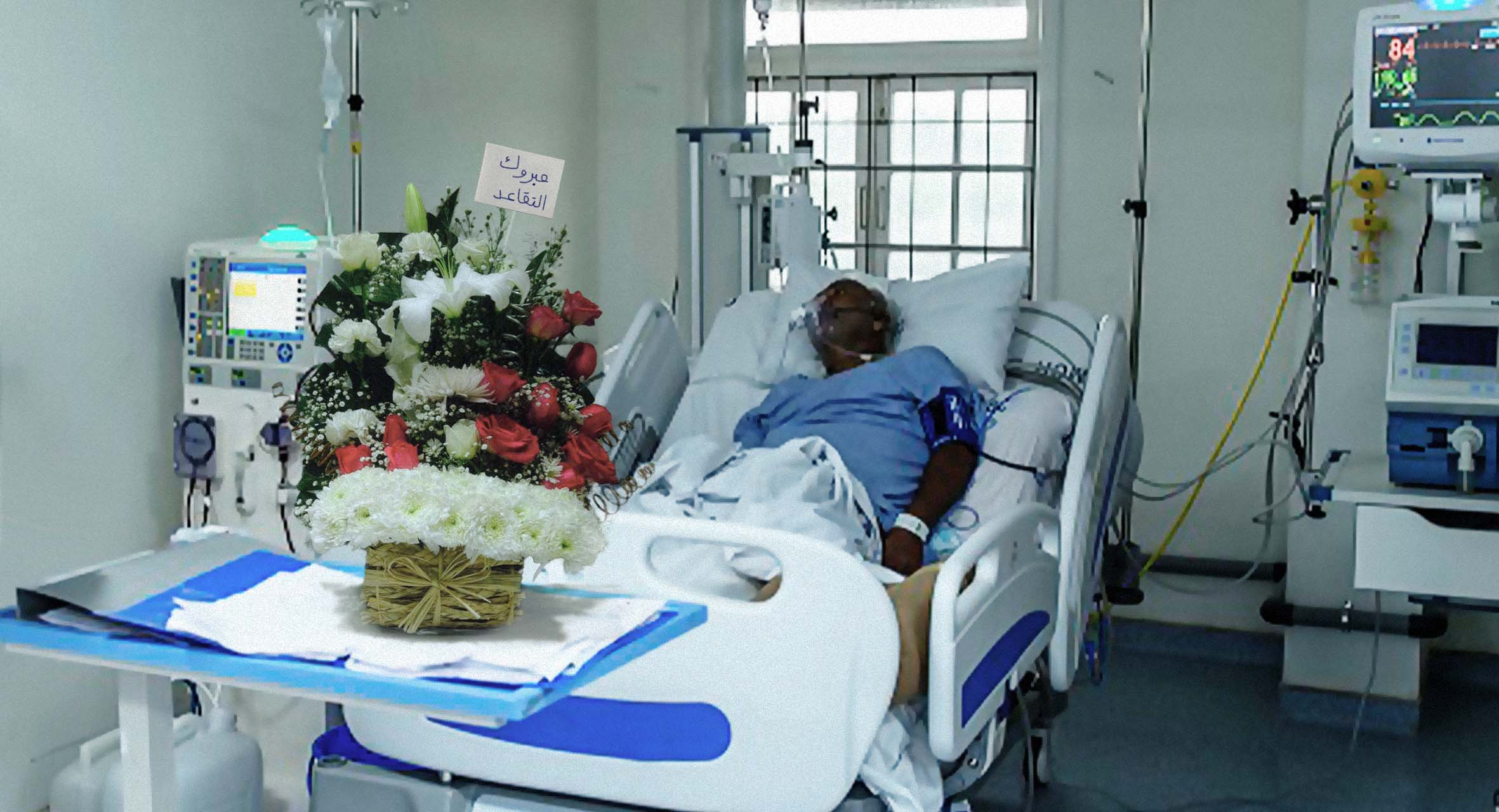 صورة  مسؤول يُحال إلى التقاعد قبل وفاته لدخوله في حالة موت سريري