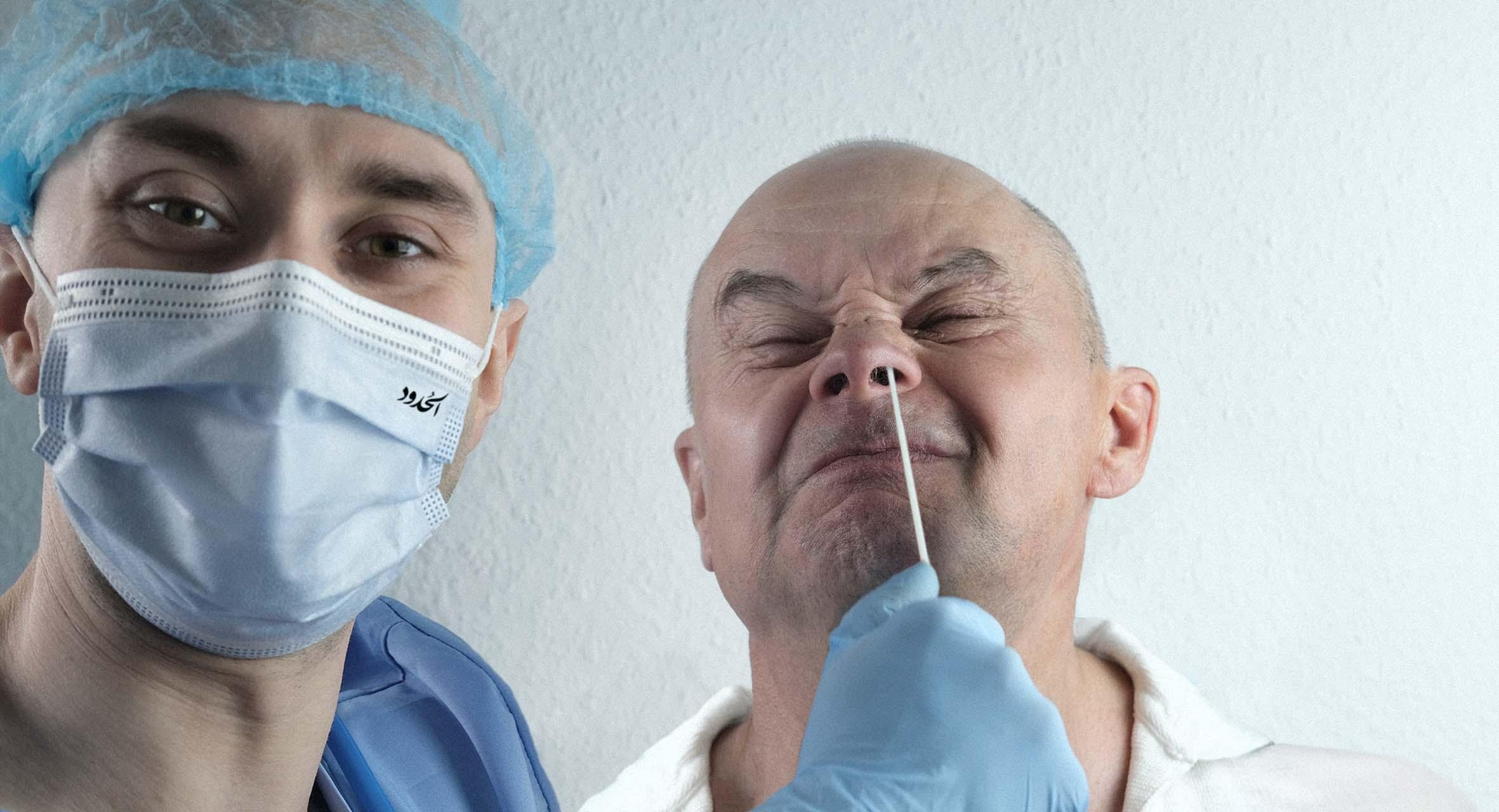 صورة ممرض يرفع دقة فحص كورونا بأخذ العينات من الدماغ مباشرة