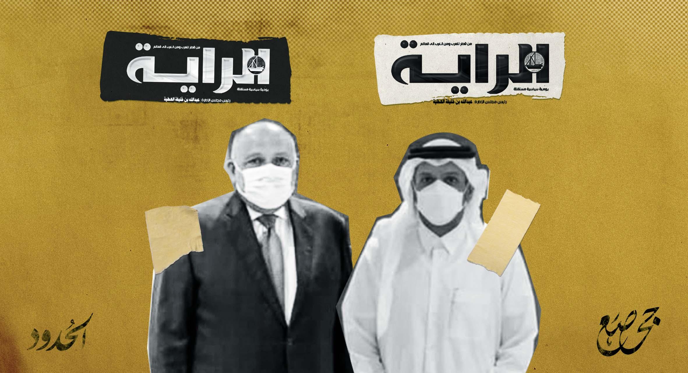 """صورة  تصالح """"الراية"""" القطرية مع """"الدور التخريبي"""" لمصر في ليبيا"""