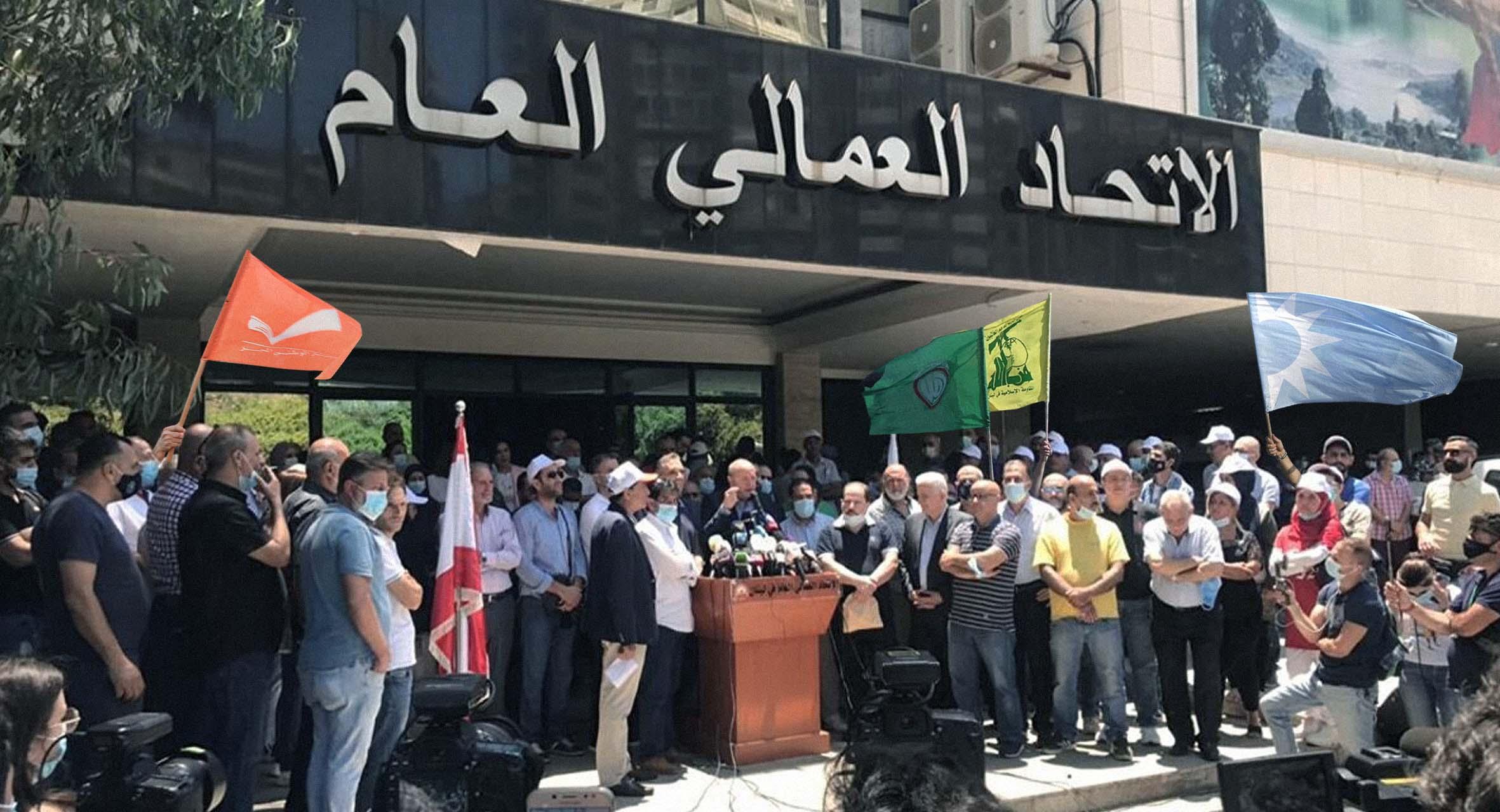 صورة الأحزاب اللبنانية الحاكمة ترحب باقتداء المواطنين بها وإضرابهم عن العمل