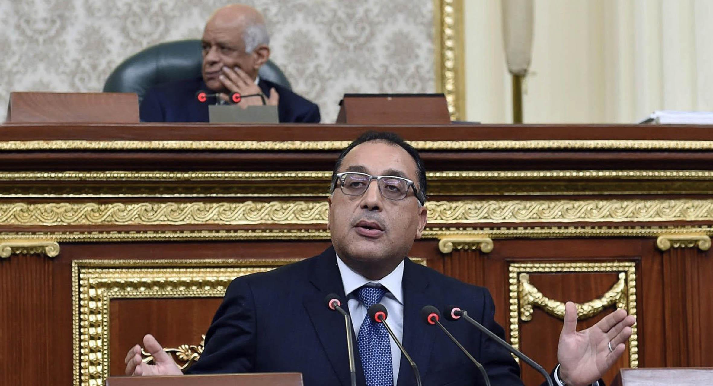 صورة الحكومة المصرية تُكرِّم المرأة وتتولى الوصاية عليها بنفسها