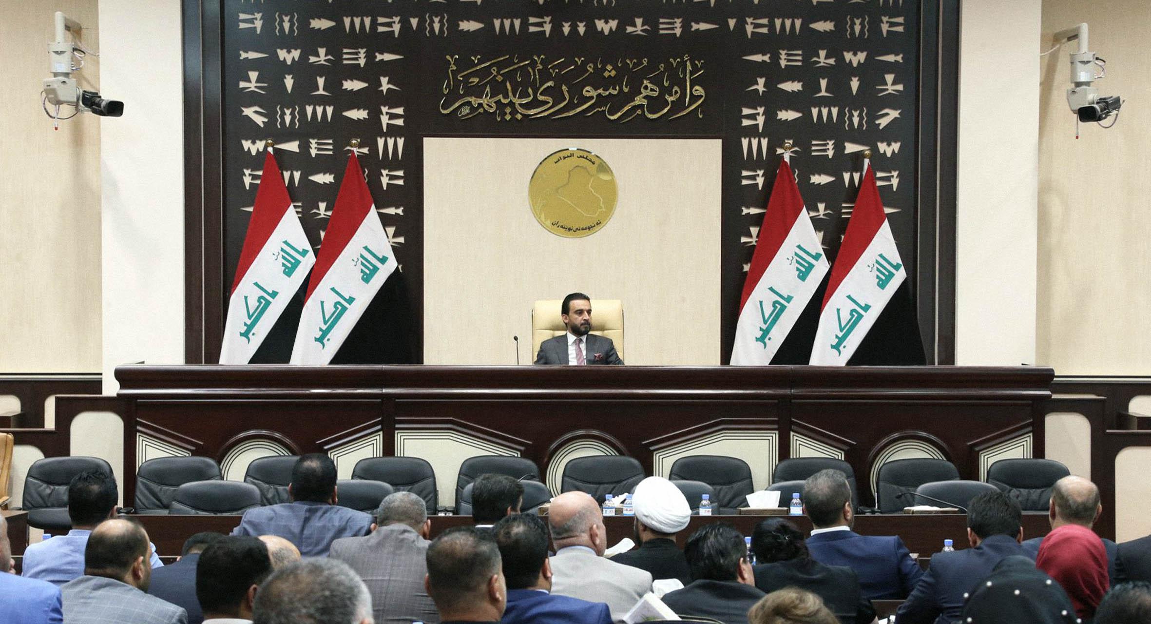 صورة البرلمان العراقي يحقق بشبهات فساد سبقته إليها جهات أخرى