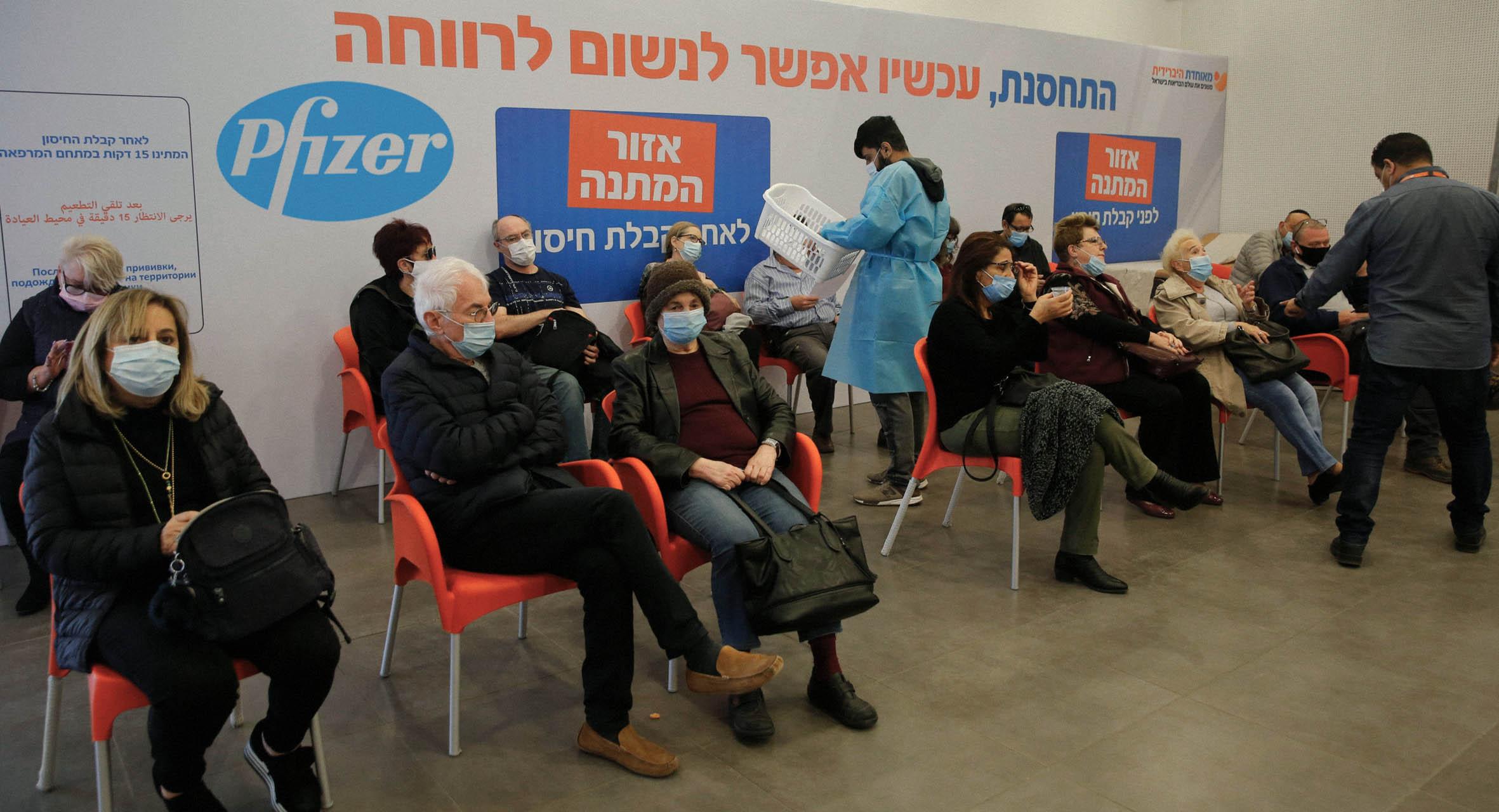 صورة فايزر تعطي المطاعيم لإسرائيل لتجربة أثر تطعيم أتباع الدين الواحد فقط