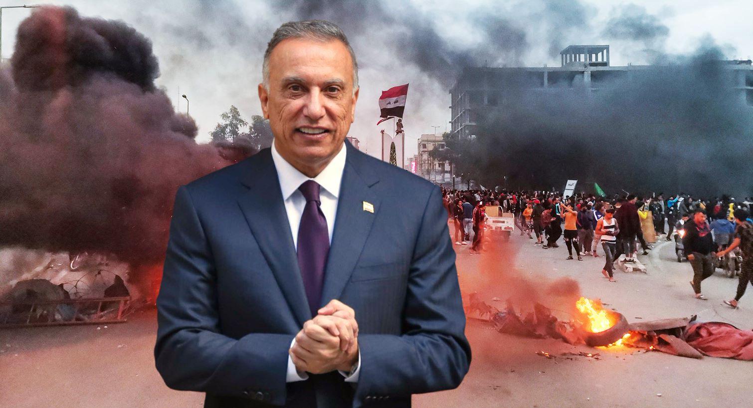 صورة الكاظمي يدمج اللجان التي شكلها للتحقيق بقتل المتظاهرين بميليشيا واحدة محترمة