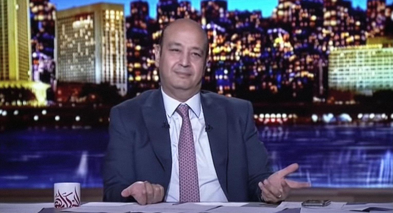 """صورة الادعاء الإيراني يصدر """"مذكرة اعتقال"""" ضد ترامب بتهمة """"اغتيال"""" قاسم سليماني"""