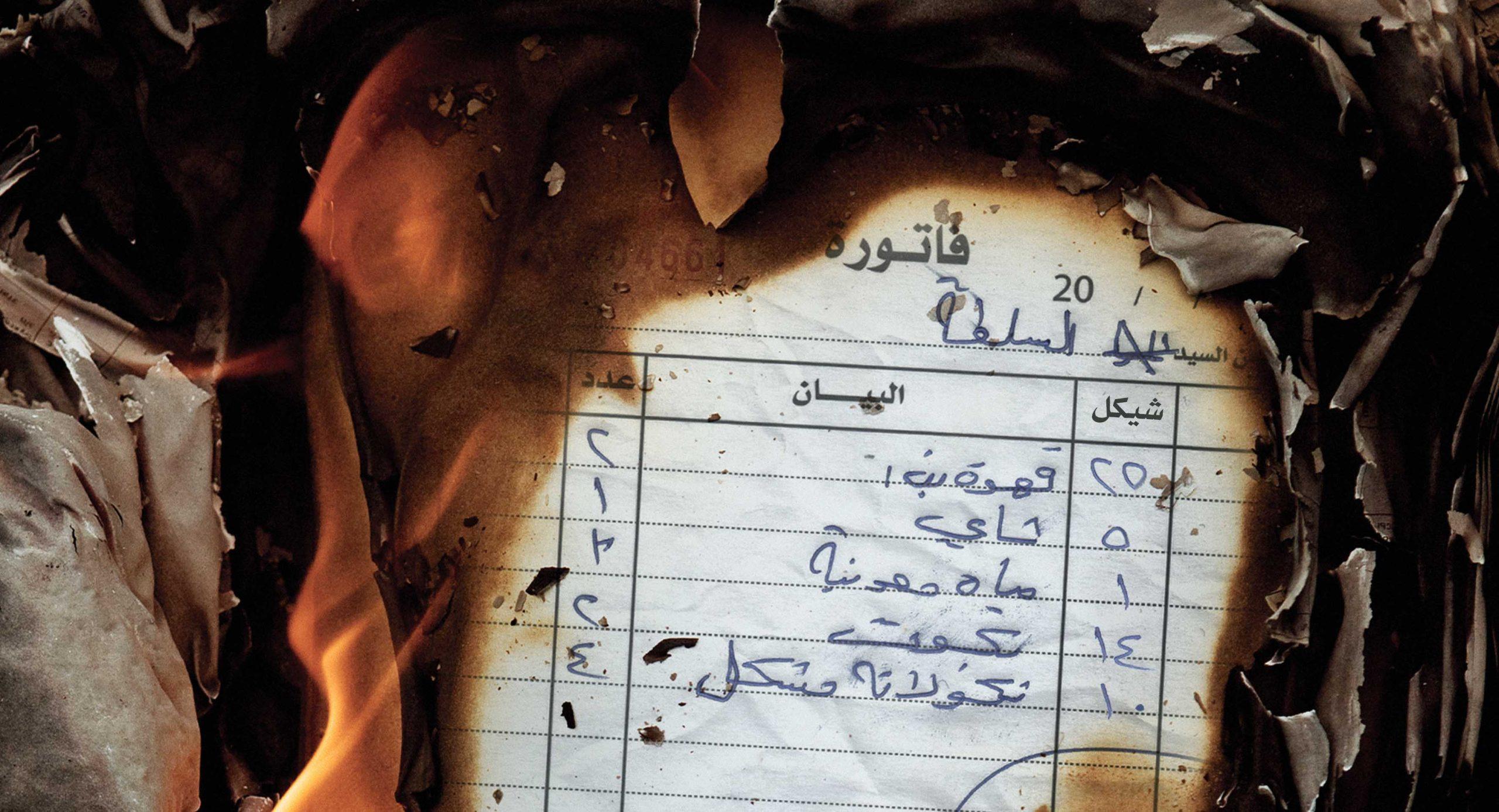 صورة السلطة الفلسطينية تحتاط من اجتياح إسرائيلي جديد وتتلف وثائق سرية أهمها فواتير القهوة والشاي