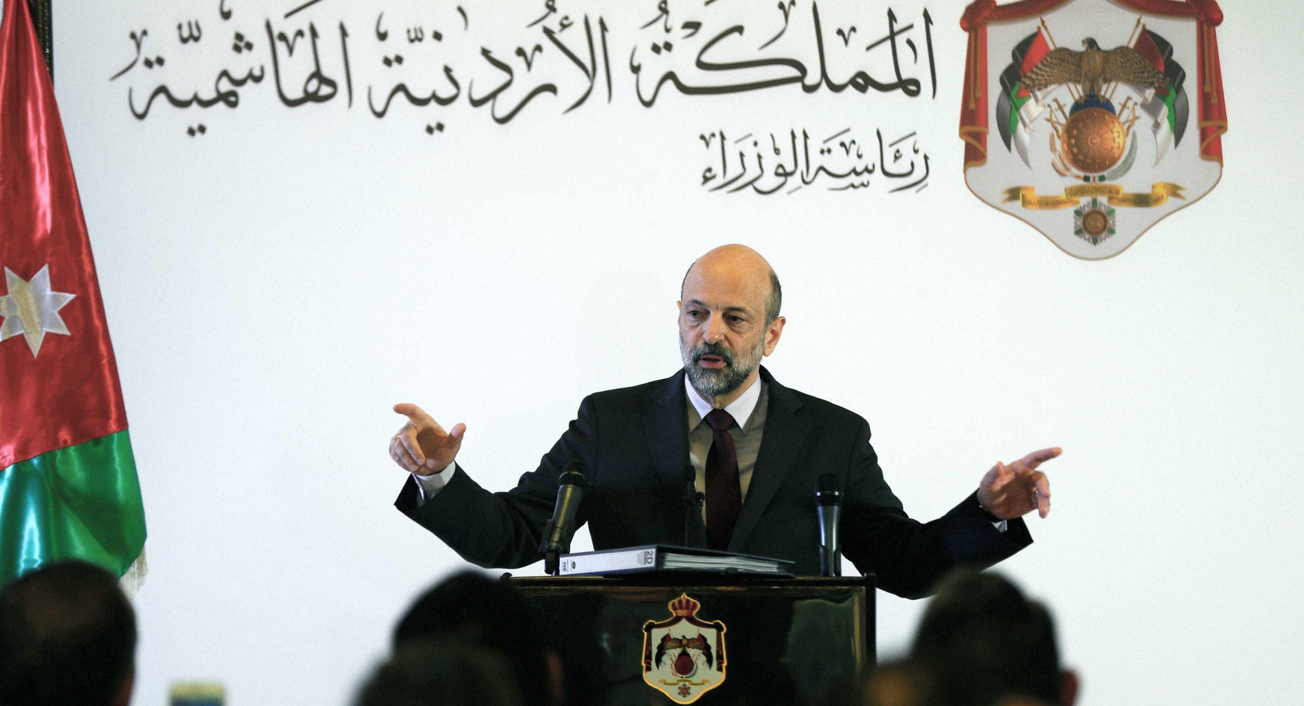 صورة الحكومة الأردنية تمنح صاحب العمل خصومات على الفوائد وللعامل خصومات على الراتب