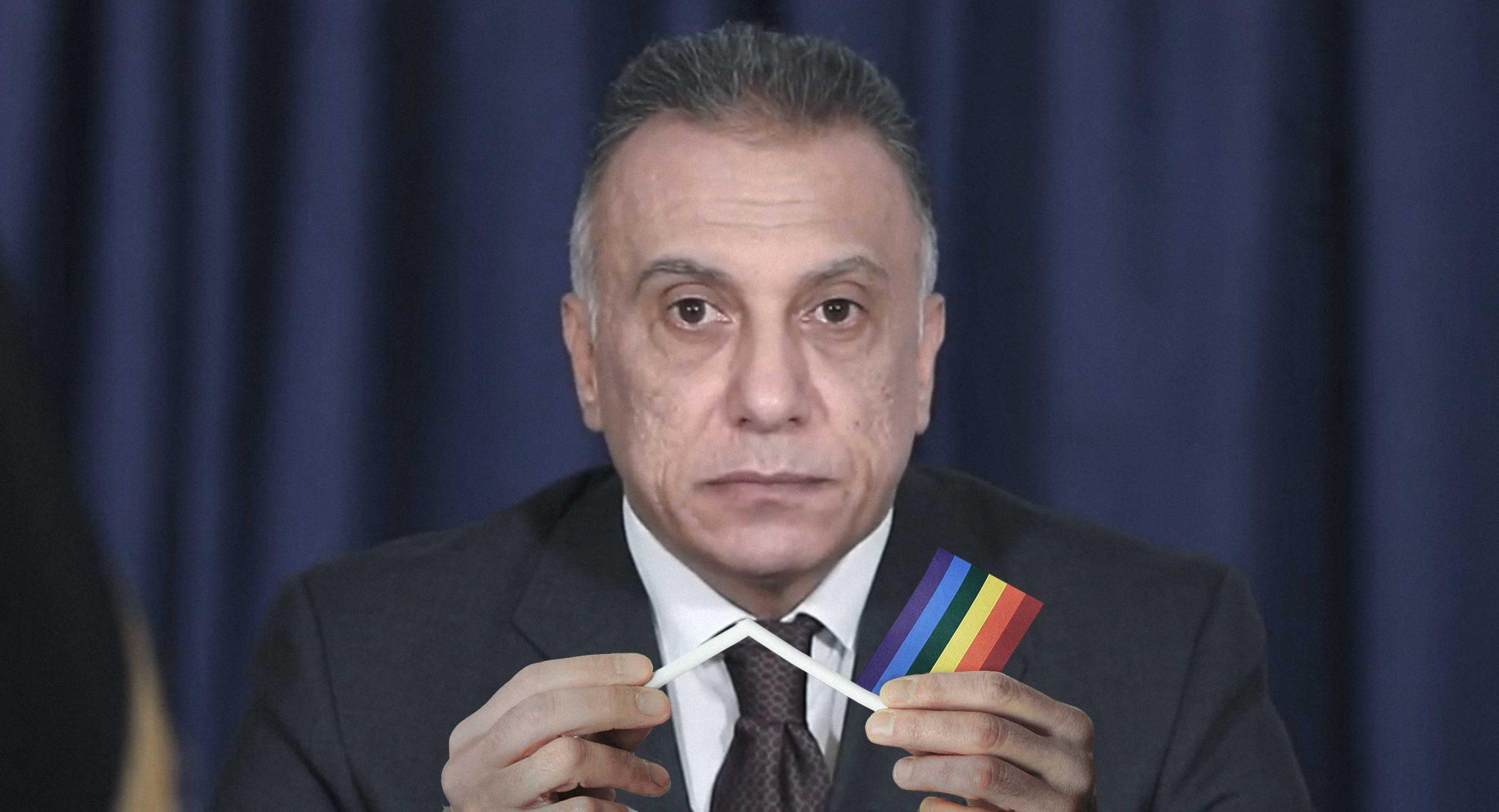 صورة السلطات العراقية تقرّ يوماً عالمياً لإرهاب المثليين رداً على وجود يوم عالمي ضد رهاب المثلية