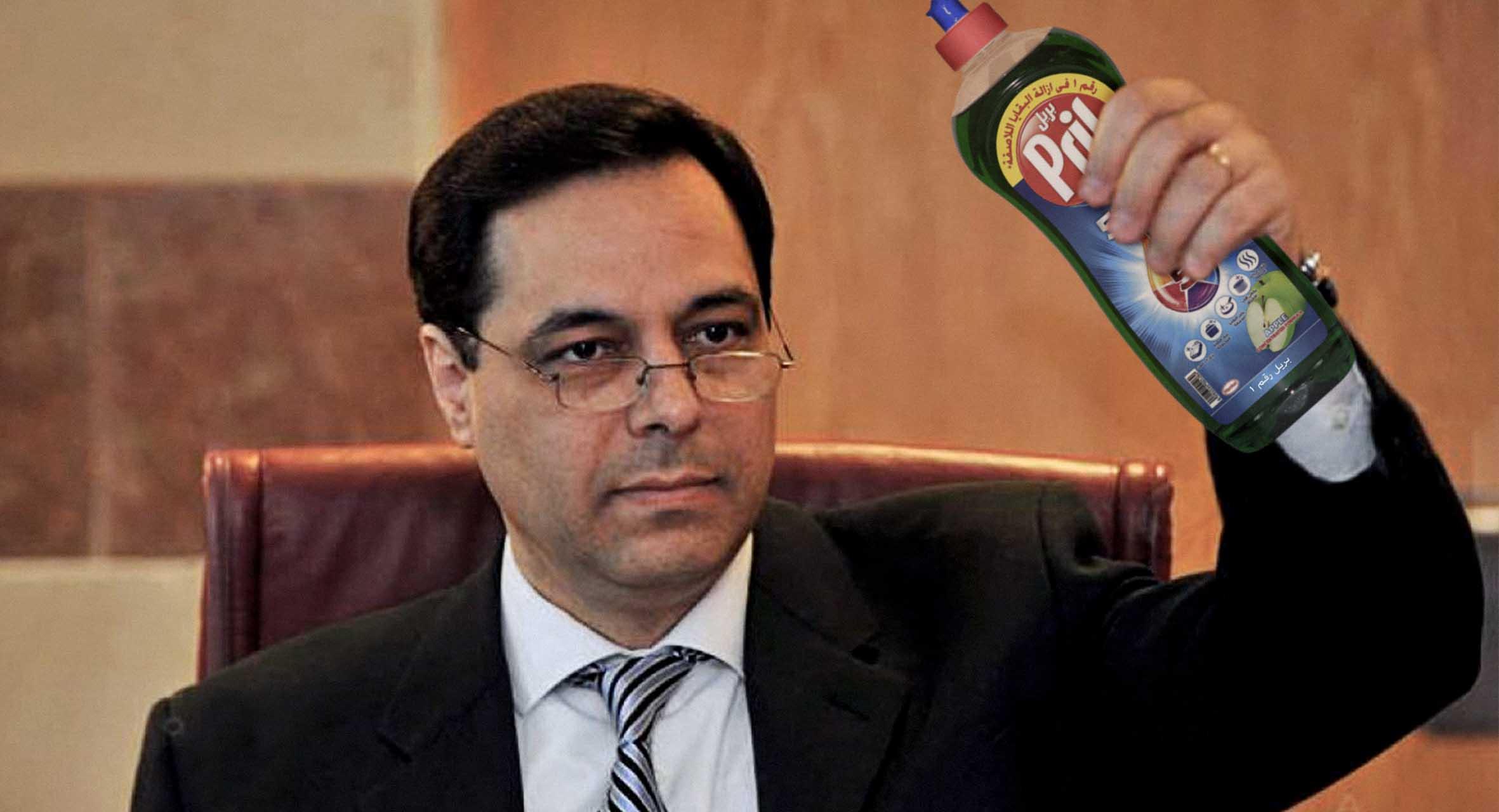 صورة حسَّان دياب يعرض على الدائنين إرسال اللبنانيين لجلي صحونهم كوسيلة لسداد الدين