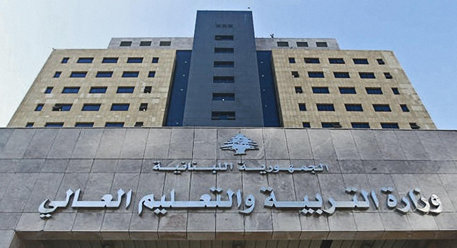 صورة وفاة مدير مصحة علاج إدمان بجرعة هيروين زائدة في الهرم