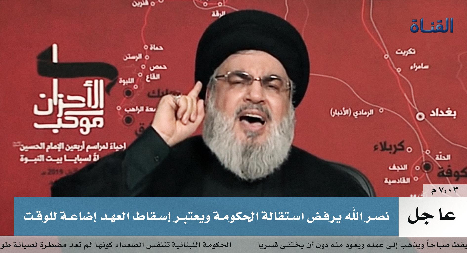 صورة نصر الله يستجيب لمطالب محاربة الفساد ويضع الحريري قيد الإقامة الجبرية كرئيس حكومة
