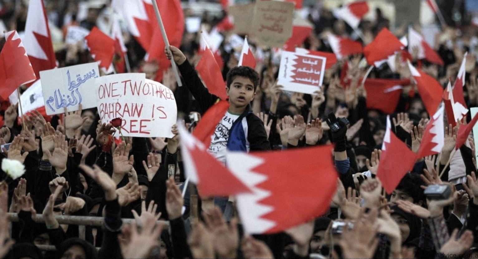 صورة البحرين تشترط على مواطنيها الشيعة الحصول على إقامات وإحضار كفيل سنّي إن رغبوا بالبقاء في البلاد