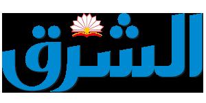 الشرق logo