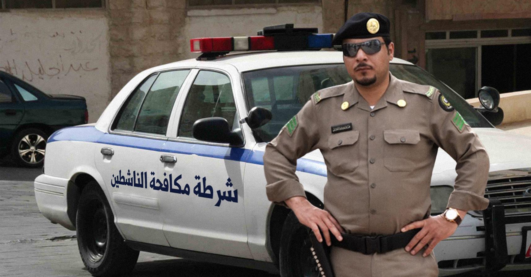 صورة السعودية تؤكد أنَّ الإصلاحات التي نفذّتها كانت مجرَّد كمين للإيقاع بالناشطين