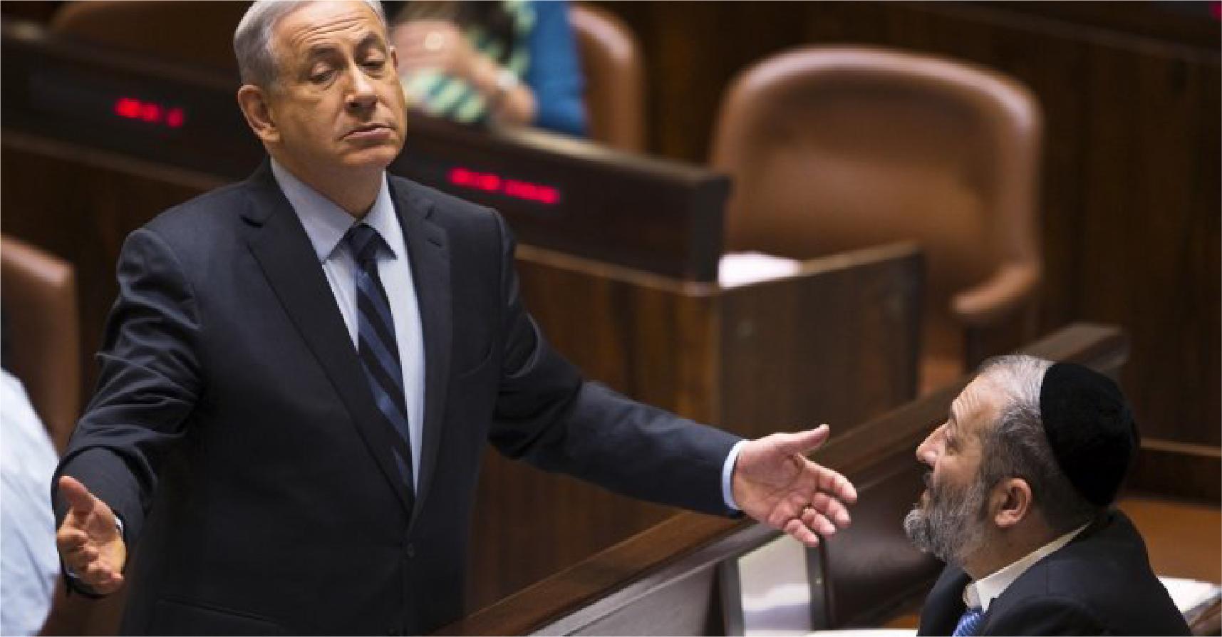 صورة السلطات الإسرائيلية تحاسب نتنياهو لأخذه أموالاً وأعطيات ليست من ممتلكات الفلسطينيين