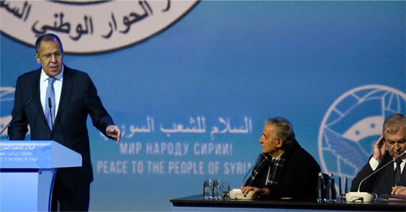 صورة لافروف يفوّض النظام السوري بتمثيل المعارضة في سوتشي لغيابها دون عذر