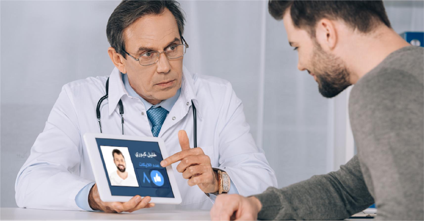 صورة وزارة الصحة تدرج اللايكات على صور المرضى ضمن الخدمات الطبية التي تقدّمها للمواطنين في مستشفياتها