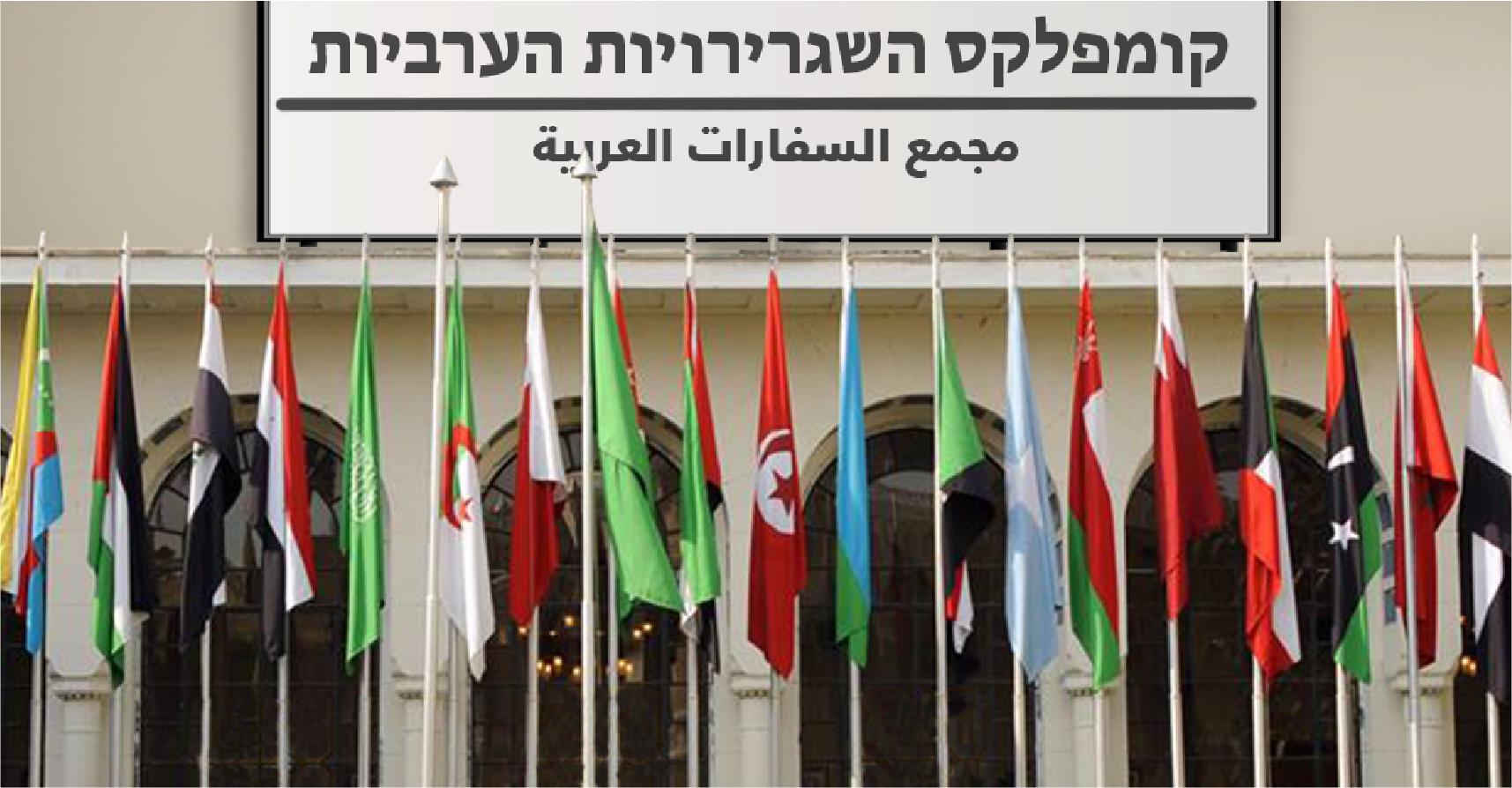 صورة مجلس النواب المصري يدعو لعزل الولايات المتحدة