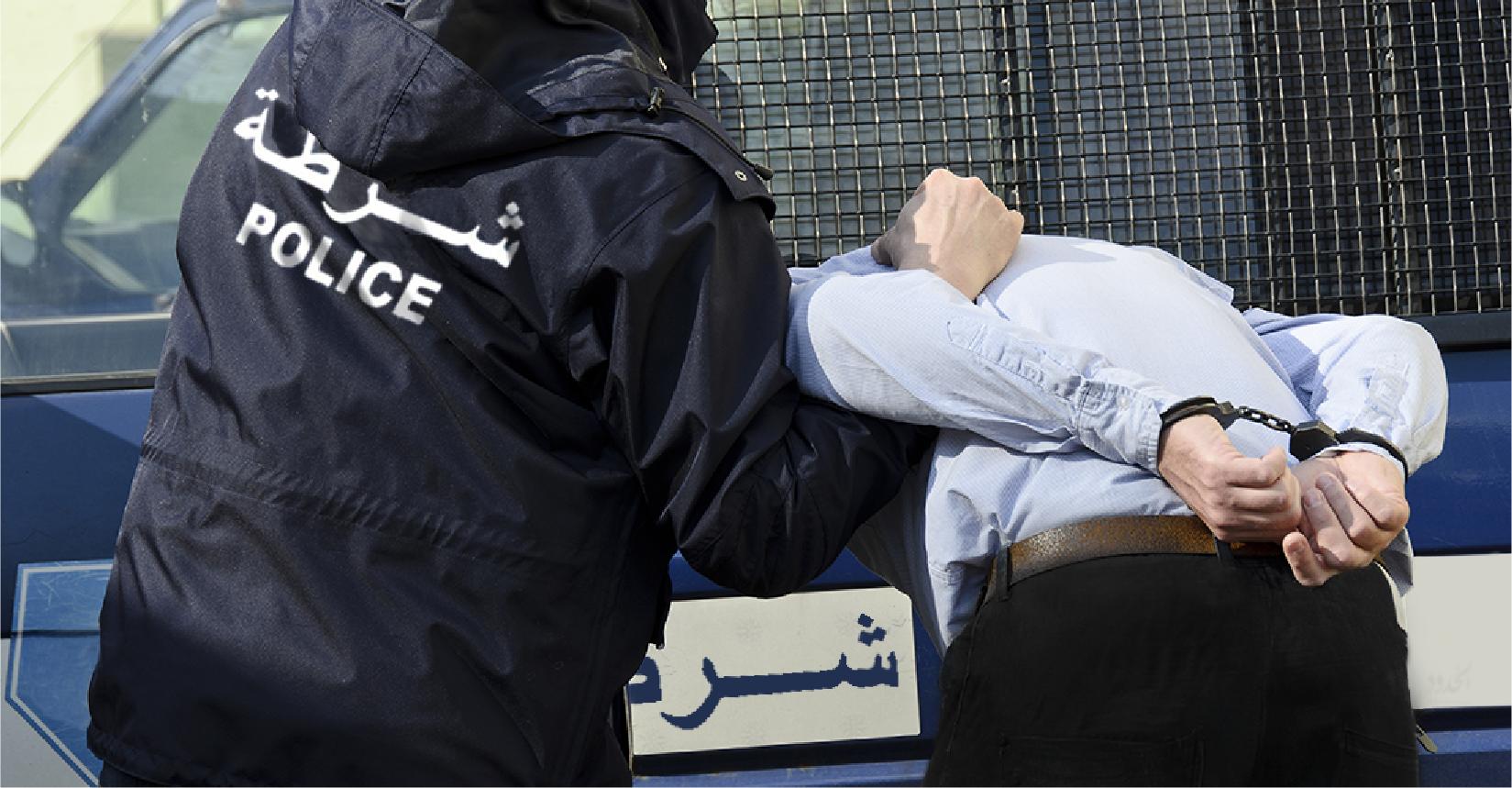 صورة السلطات تلقي القبض على مدير مكافحة الفساد بتهمة تعكير الصفو العام