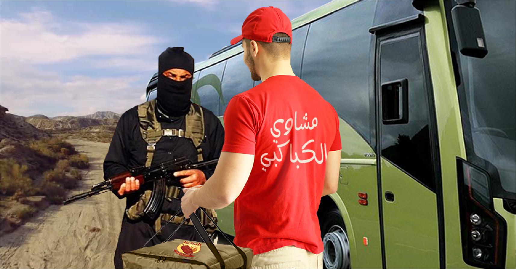 صورة حزب الله يرسل طلبية كباب سفري مع ليّة مشوية كما يحبها مقاتلو داعش العالقون في سوريا