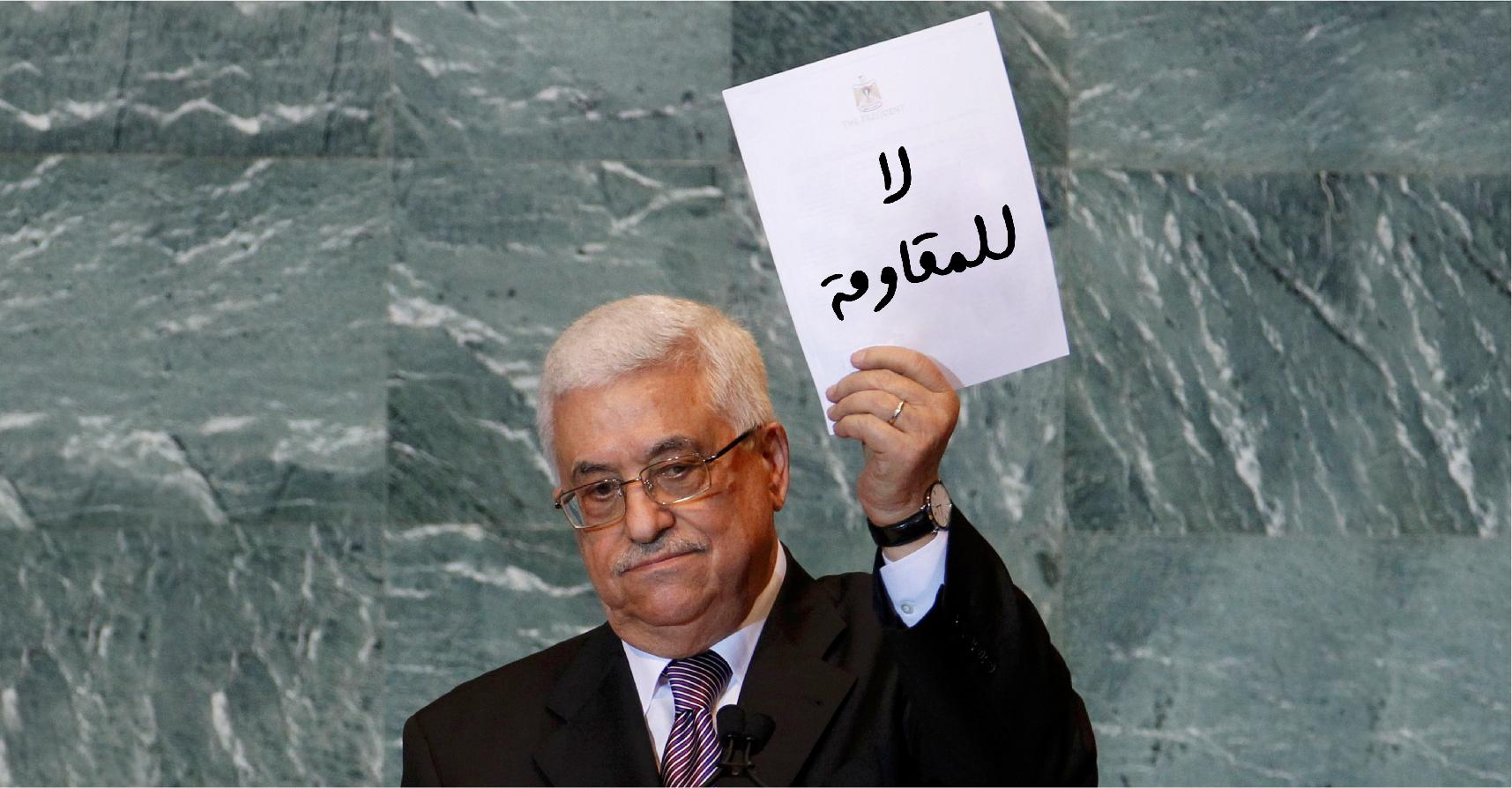 صورة السلطة الفلسطينية توعز باستبدال مفهوم المقاومة في مادة الفيزياء بمفهوم المفاوضات