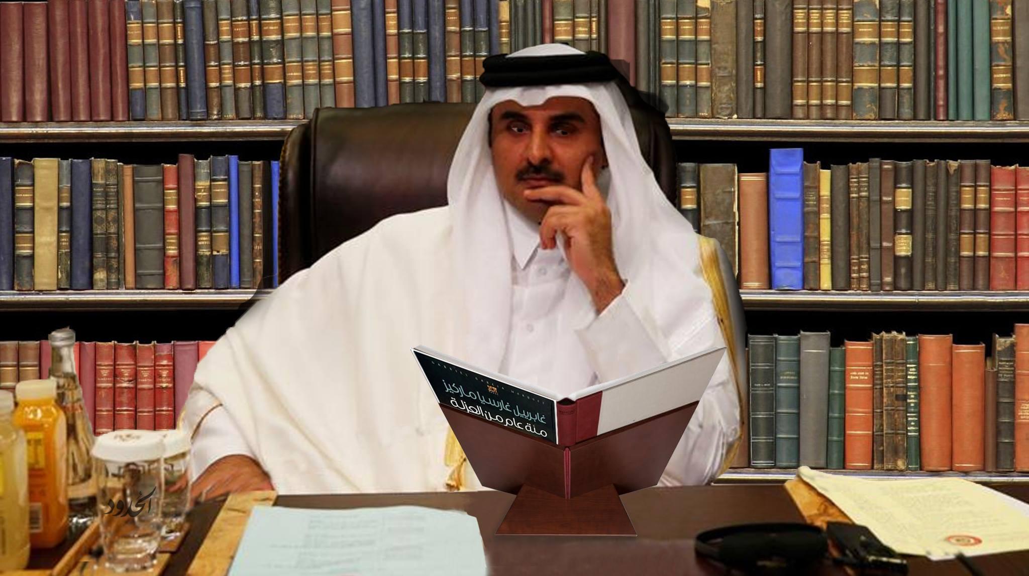 صورة أمير قطر يبدأ بمطالعة رواية مئة عام من العزلة