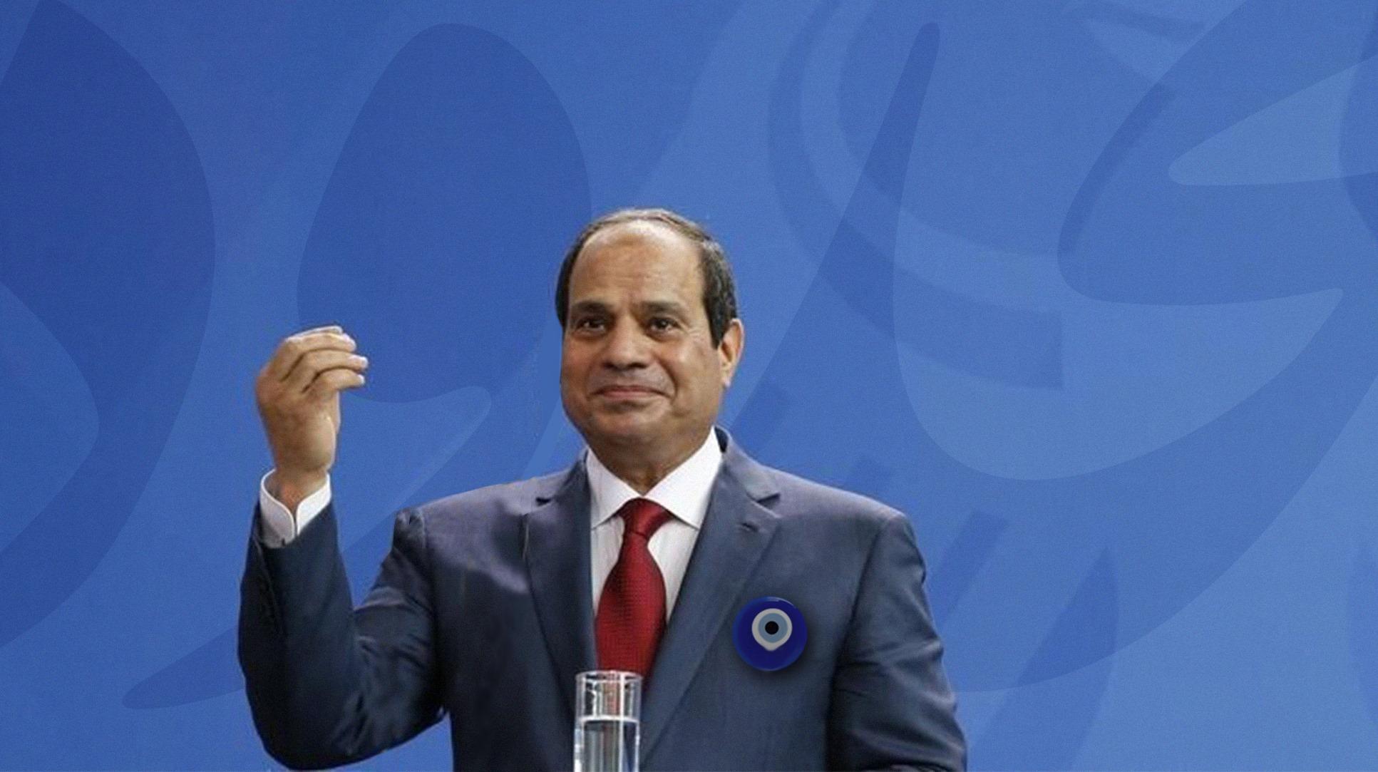 صورة السيسي يؤكد قدرته على تحويل مصر إلى جنّة لولا خوفه  عليها من العين