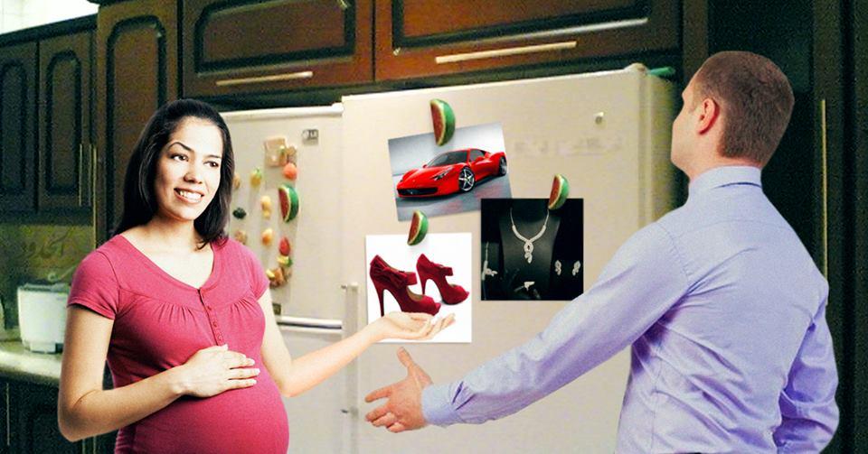 صورة فتاة تتوحم أثناء الحمل على سيارة جديدة، طقم ألماس، وذلك الحذاء الأحمر