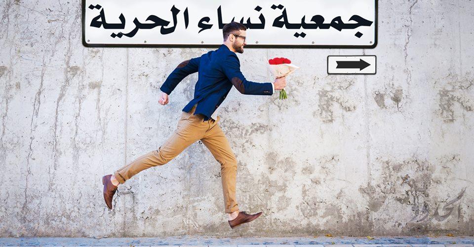 صورة النائب الطراونة ينتقد إغراق شوارع الأردن بإعلانات التحرش: عيب استحوا