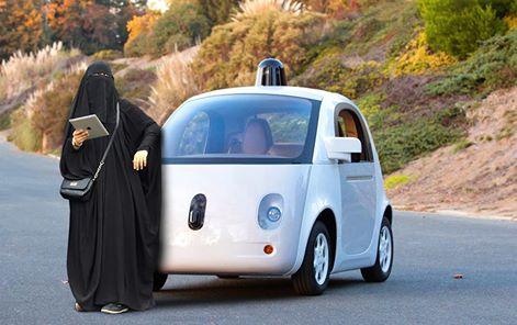 صورة فتوى الحدود: هل ينوب الحاسوب للمرأة في السيارة ذاتية القيادة عن المحرم؟