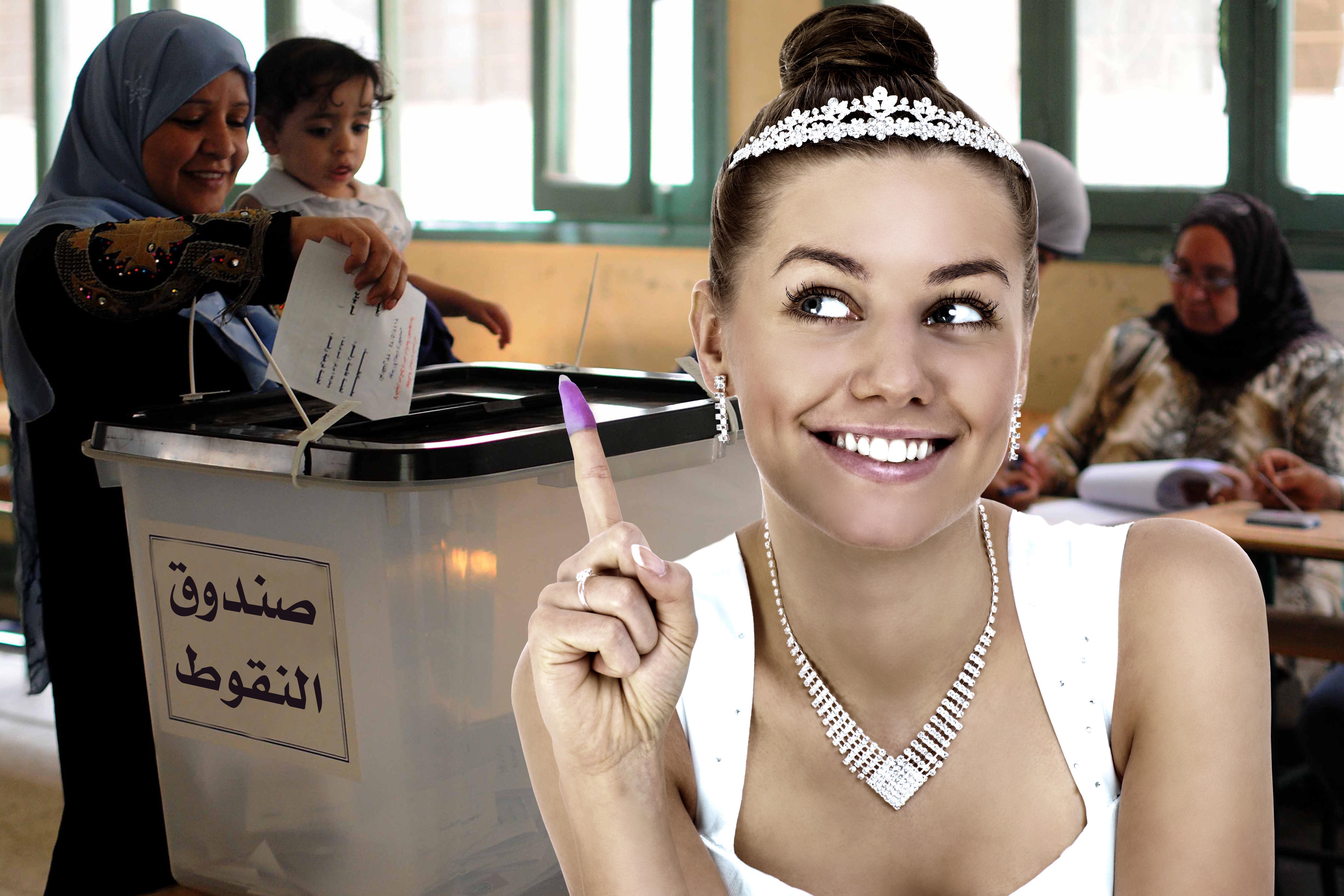 صورة اكثر الرجال وسامة في الوطن العربي