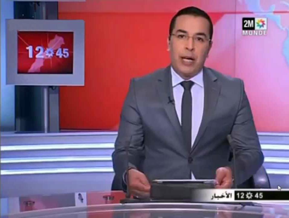 صورة الإعلام يضحّي بدقيقة كاملة من بثّه لتغطية مقتل ١٦٥ شخصاً في بغداد