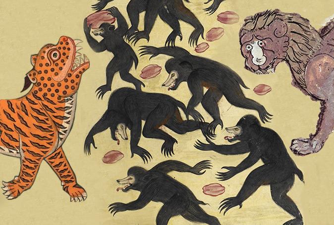 صورة إحصائيات: اقتراب انقراض الكائن السلَفَي من الطبيعة