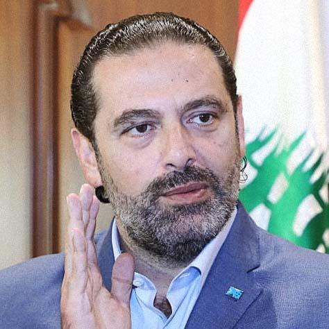 سعد الحريري، أحد الغُيّاب
